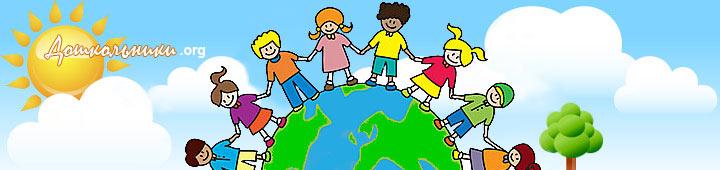 Экологическое воспитание дошкольников в их повседневной жизни в ДОУ Контакты